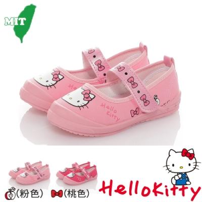 HelloKitty童鞋 輕量抗菌防臭幼稚園室內外娃娃鞋-水.粉