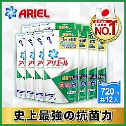 日本No.1 Ariel超濃縮洗衣精補充包720gx12/箱-清香型