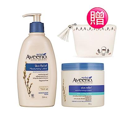 艾惟諾Aveeno 燕麥高效修護組(保濕乳*1+潤膚霜*1)加贈限量化妝包