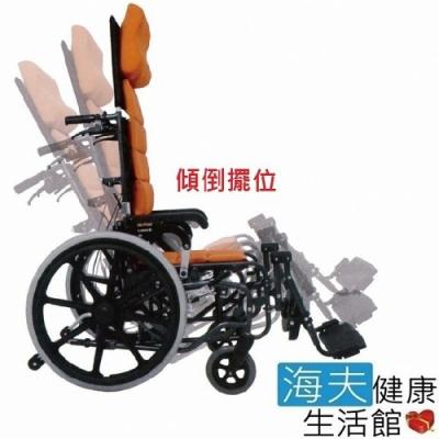 海夫健康生活館 杏華 快樂多 全功能輪椅_傾倒擺位