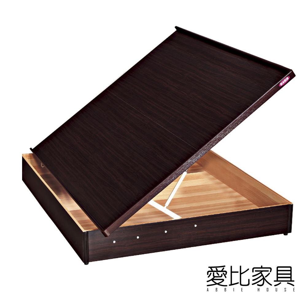愛比家具 收納3.5尺單人加大安全裝置側掀床(不含床墊)