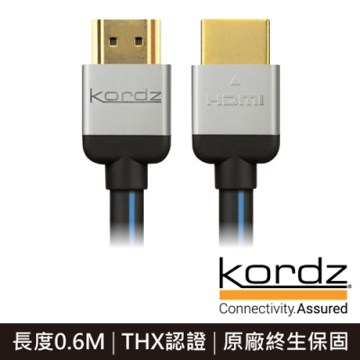 Kordz EVS-R 5th 第五代  HDMI線 2%鍍銀 (EVS-R 0.6M)