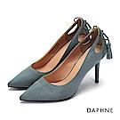 達芙妮DAPHNE 高跟鞋-蝴蝶結流蘇挖空細高跟鞋-藍