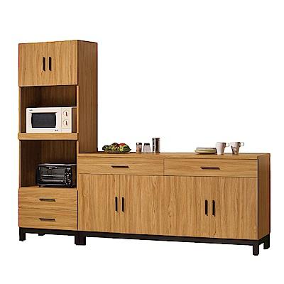 H&D 優植7.3尺餐櫃