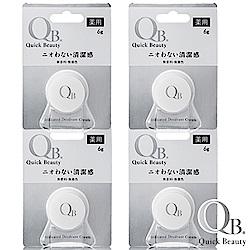 白金級QB零體味持久體香棒6gX4入