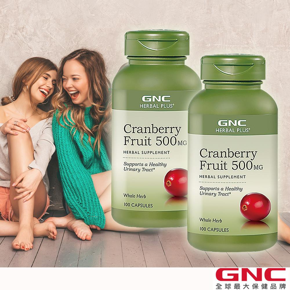 GNC健安喜 2入組 私密保養 蔓越莓膠囊食品 100顆/瓶
