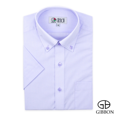 GIBBON 經典素面修身短袖襯衫‧淡紫色