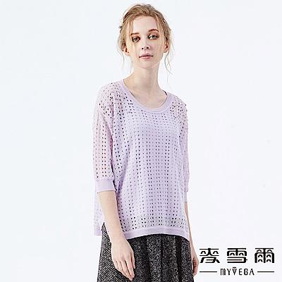 【麥雪爾】圓點銀蔥鏤空鉚釘針織衫-紫