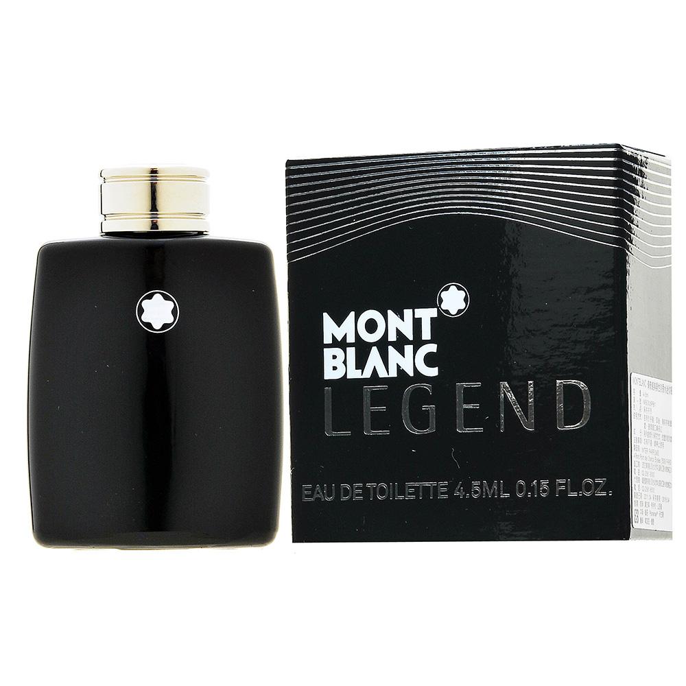 *MONTBLANC 萬寶龍傳奇經典男性淡香水 4.5ml