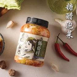 金門協發行泡菜 任選5入
