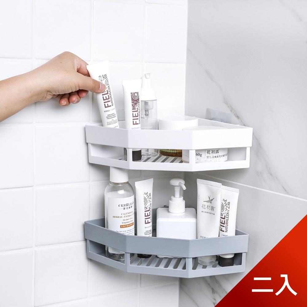 荷生活 免打孔多邊形轉角置物架 浴室無痕三角收納架-二入 顏色隨機