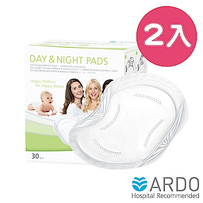 【ARDO安朵】瑞士日夜兩用拋棄式防溢乳墊30片*2盒