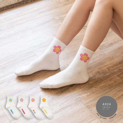 阿華有事嗎  韓國襪子 微笑花兒中筒襪 韓妞必備 正韓百搭純棉襪