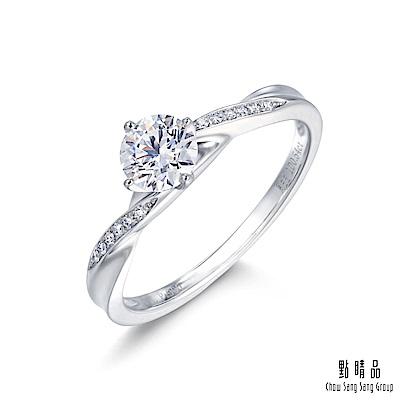 點睛品Infini Love Diamond婚嫁系列0.5克拉鉑金鑽石戒指