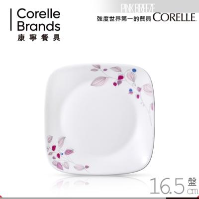 美國康寧 CORELLE 嫣紅微風6吋方盤
