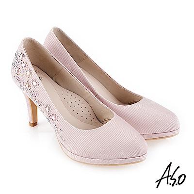 A.S.O 流金歲月 奢華水鑽金蔥布高跟鞋 粉紅