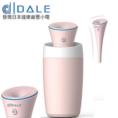 日本達樂DALE水之平衡水氧氛香保濕機百合系列DL-1001