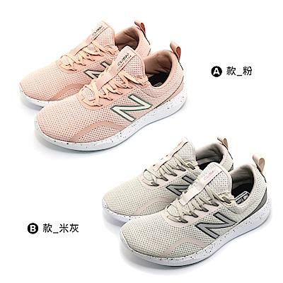 New Balance 跑鞋女慢跑鞋  (2款任選)