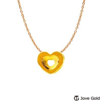 Jove Gold 漾金飾 心動第六感黃金墜子 送項鍊