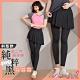 BeautyFocus (2件組)假兩件式瑜珈/運動褲裙(斜裙襬) product thumbnail 1