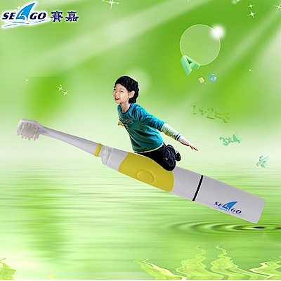 SEAGO賽嘉兒童音波電動牙刷附2刷頭SG-918(4-10歲)