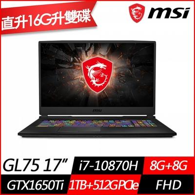 MSI微星GL75 10SCSK 17.3吋電競筆電(i7-10870H八核心/GTX1650Ti 4G獨顯/8G+8G/1TB+512G PCIe SSD/Win10/特仕版)