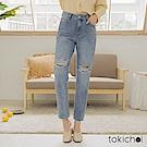 東京著衣-低調個性抓破刷白直筒牛仔褲-S.M.L