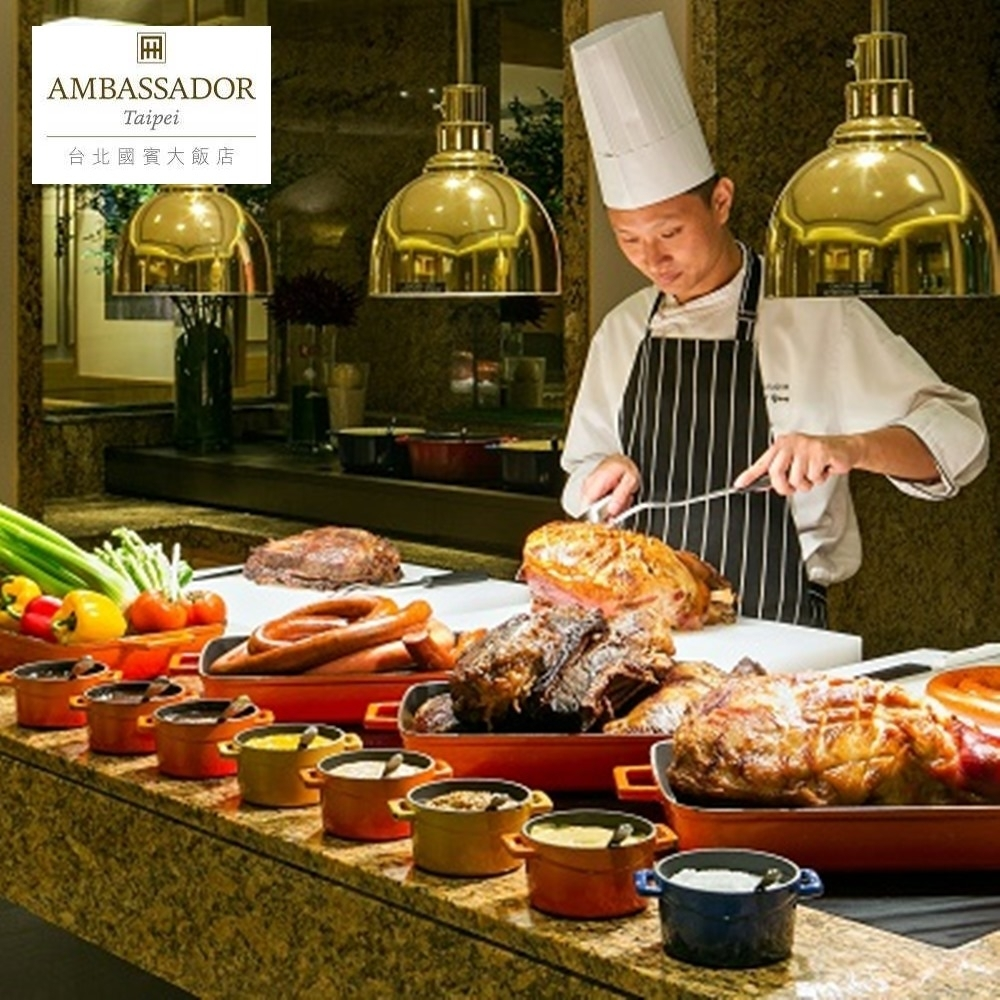 台北國賓大飯店-明園西餐廳平日自助午餐吃到飽(2張組)