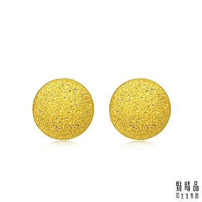 點睛品 清新簡約圓珠黃金耳環耳釘_計價黃金