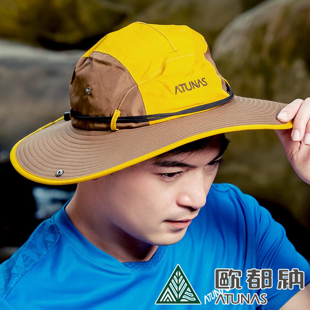 【ATUNAS 歐都納】GORE-TEX防風防水戶外休閒大盤帽A-A1712芥黃/深棕