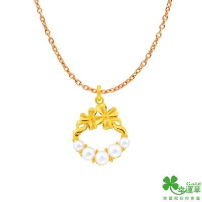 幸運草金飾 珍愛花園黃金/珍珠墜子 送項鍊