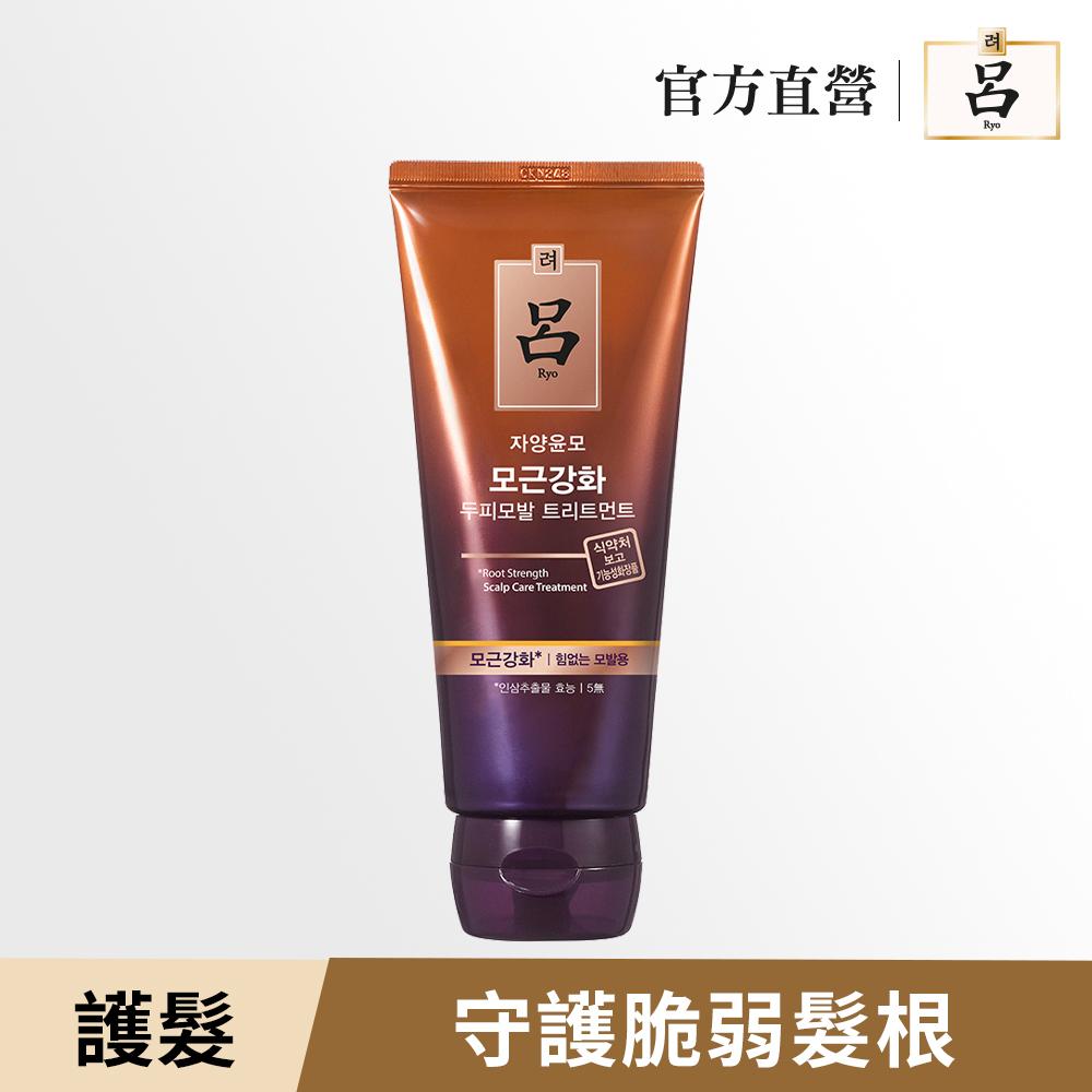 RYO呂 滋養韌髮蔘層髮膜 200ml