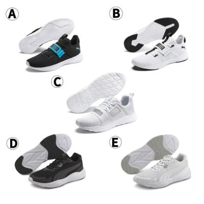 [時時樂限定]PUMA男性訓練慢跑運動鞋(多款可選)