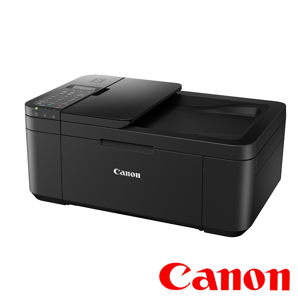 Canon PIXMA TR4570 雙面無線傳真複合機