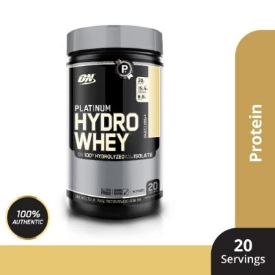 [美國 ON] 白金級 HYDRO WHEY 水解分離 乳清蛋白(1.75磅/罐)