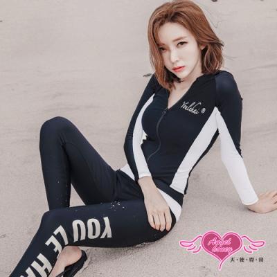 四件式泳裝 運動時尚 防曬長袖水母衣 比基尼泳衣 衝浪必備 黑色(M~XL號)  AngelHoney天使霓裳