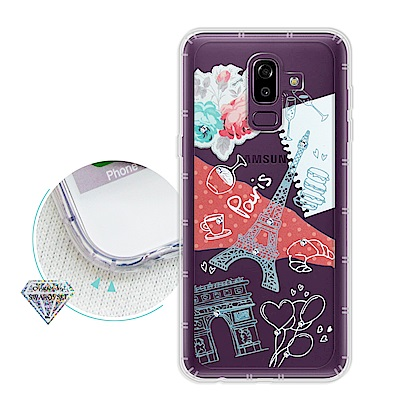 浪漫彩繪 Samsung Galaxy J8 水鑽空壓氣墊手機殼(巴黎鐵塔)