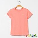 bossini女童-素色純棉圓領T恤桃