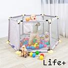Life Plus 費瑞德兒童安全防護圍欄/遊戲床 (刺蝟小象)