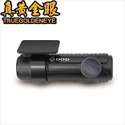 【真黃金眼】DOD RC400S 行車紀錄器