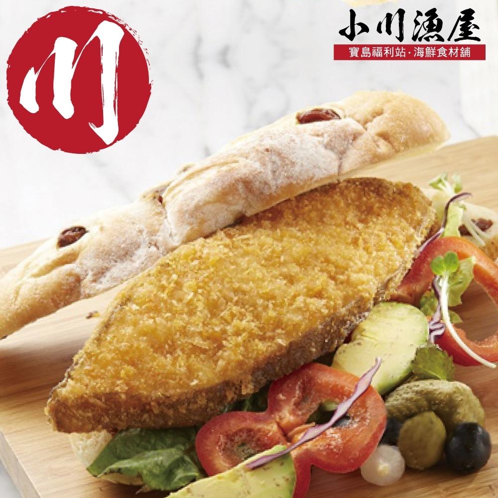 (滿額)小川漁屋 香酥黃金大比目魚排2片(100Gg±10%片/)