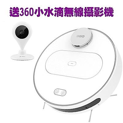 360智慧掃地機器人+送360小水滴無線攝影機