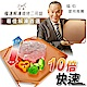 日虎  急速解凍 燒烤兩用盤 product thumbnail 2