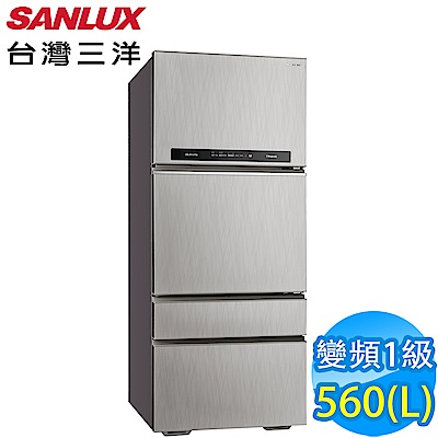 SANLUX台灣三洋 560L 1級變頻4門電冰箱 SR-C560DV1