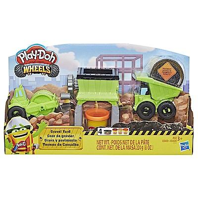 【培樂多Play-Doh】創意DIY黏土 培樂多車輪系列 碎石場組