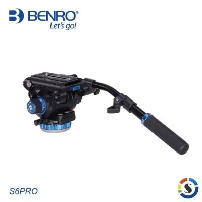 BENRO百諾 S6PRO 鎂鋁合金專業攝影油壓雲台
