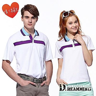 Dreamming MIT休閒剪接涼爽吸濕排汗短袖POLO衫-白色