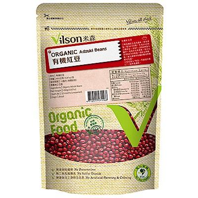 米森Vilson 有機紅豆(450g)