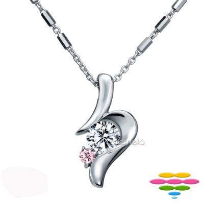 彩糖鑽工坊 30分 H/VS 鑽石項鍊 (14K升等18K)