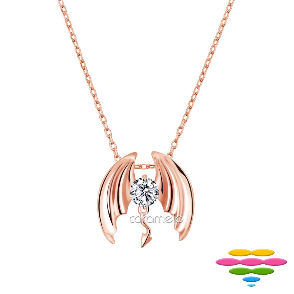 彩糖鑽工坊 19分 小惡魔鑽石項鍊 天使&惡魔系列